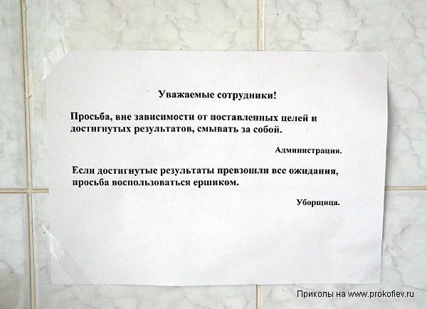 Доска объявлений по экспорту продукты питания