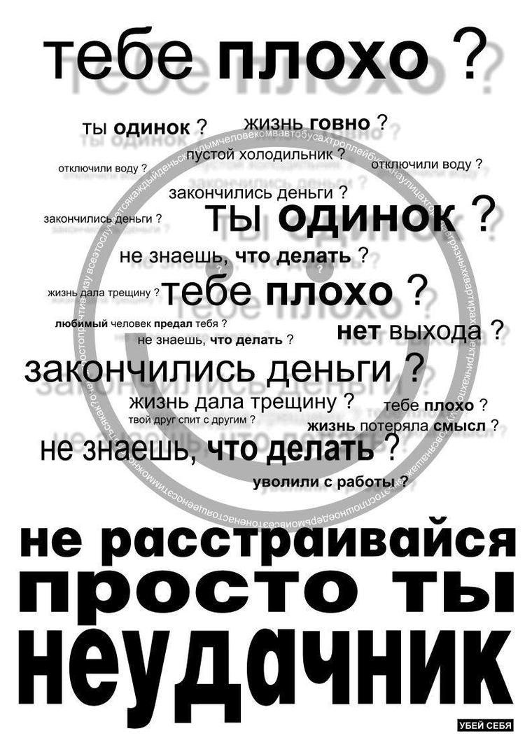 Луценко: Мой ремонт проходит успешно. Планирую быть в Украине в начале июня - Цензор.НЕТ 311